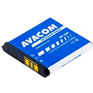 AVACOM for Nokia 6233, 9300, N73 Li-Ion 3.7V 1070mAh (replacement BP-6M) - Spare battery