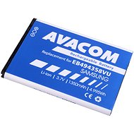 AVACOM for Samsung Galaxy Ace S5830 Li-ion 3.7V 1350mAh - Mobile Phone Battery