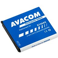 AVACOM for Samsung S4 Zoom Li-Ion 3.8V 2330mAh (replaces B740AE) - Spare battery