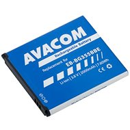 AVACOM for Samsung Core 2 Li-Ion 3.8V 2000mAh, (replacement for EB-BG355BBE) - Spare battery