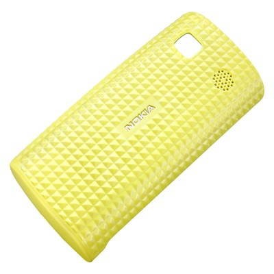 Nokia CC-3026 Xpress-on yellow - Custom Cover