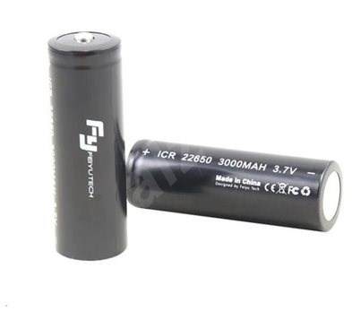 Feiyu Tech for  G5/Summon/SPG/SPG Live/SPG Plus - Rechargeable battery