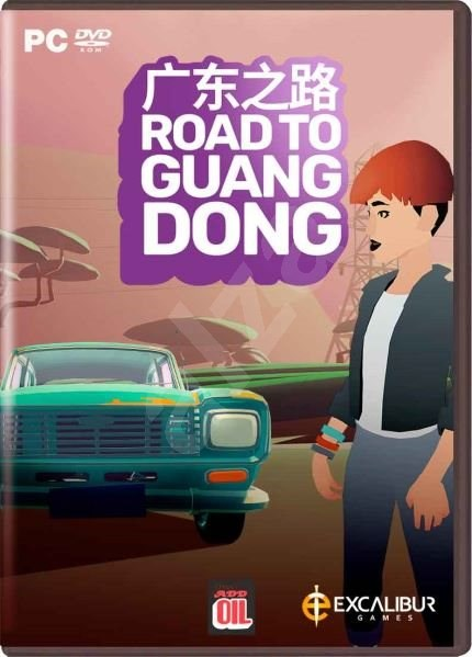 Road to Guangdong - PC Game